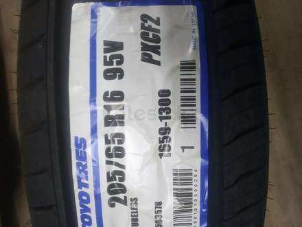Японские шины Toyo CF2 205/65 r16 за 21 500 тг. в Алматы