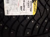 Шины Dunlop 235/45/r18 ICE-03 Новинка за 65 000 тг. в Алматы