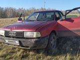Audi 80 1989 года за 330 000 тг. в Кокшетау