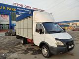 ГАЗ ГАЗель 2005 года за 3 900 000 тг. в Алматы