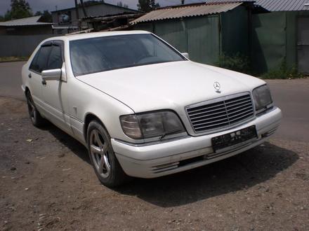 Mercedes-Benz S 320 1994 года за 120 000 тг. в Алматы