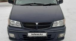 Nissan Presage 1999 года за 2 800 000 тг. в Усть-Каменогорск