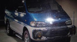 Mitsubishi Delica 1997 года за 187 109 тг. в Алматы
