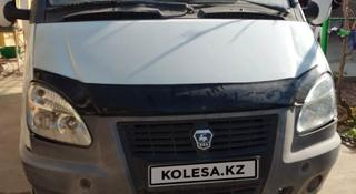 ГАЗ ГАЗель 2006 года за 2 150 000 тг. в Шымкент