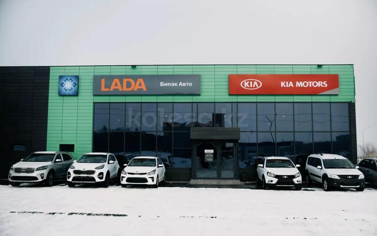 Бипэк Авто-Азия Авто в Усть-Каменогорск