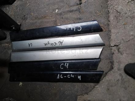 Накладки под А6 за 15 000 тг. в Алматы – фото 2