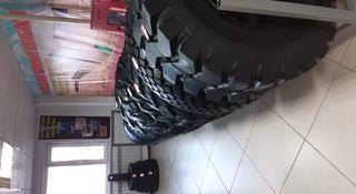 Шины для спецтехники в Караганде в Караганда