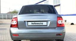 ВАЗ (Lada) Priora 2170 (седан) 2007 года за 1 200 000 тг. в Уральск – фото 5