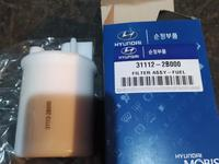 Топливный фильтр за 350 тг. в Алматы