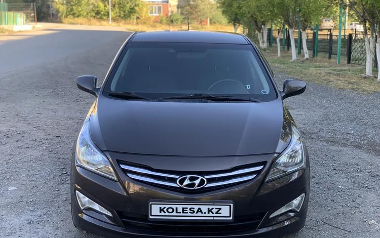 Hyundai Accent 2015 года за 5 750 000 тг. в Караганда