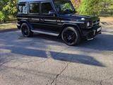 Mercedes-Benz G 500 2004 года за 12 888 888 тг. в Алматы