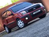 Ford Fusion 2006 года за 1 650 000 тг. в Петропавловск – фото 3