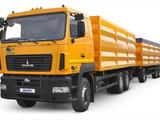 МАЗ  6501С9-8525-000 2021 года в Уральск