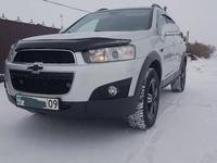 Chevrolet Captiva 2012 года за 5 000 000 тг. в Жезказган