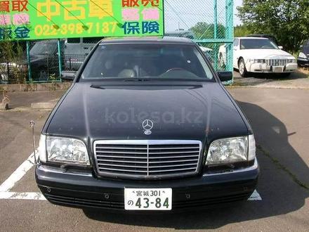 Mercedes-Benz S 260 1997 года за 5 800 000 тг. в Владивосток