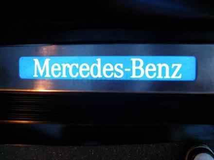 Mercedes-Benz S 260 1997 года за 5 800 000 тг. в Владивосток – фото 6
