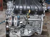 Двигатель Мотор MR 20 Nissan Qashqai (ниссан кашкай) двигатель 2.0… за 20 300 тг. в Алматы