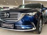 Mazda CX-9 2020 года за 21 856 000 тг. в Туркестан – фото 5