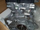 Двигатель G4FC G4FA за 525 000 тг. в Алматы