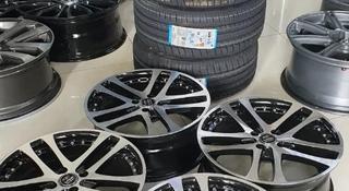 Комплект новых дисков r17 4*98 за 170 000 тг. в Нур-Султан (Астана)