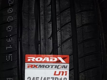 Шины Roadx 245/45/-275/40/r18 U11 за 115 000 тг. в Алматы – фото 2
