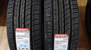 Шины roadx 245/45/r18 Лето за 25 000 тг. в Алматы