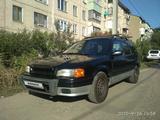 Toyota Sprinter Carib 1996 года за 1 600 000 тг. в Алматы