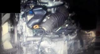 Двигатель за 380 000 тг. в Алматы