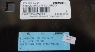 Усилитель магнитолы Mercedes-BENZ SLK r170 за 15 000 тг. в Алматы