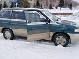 Mazda MPV 1995 года за 1 400 000 тг. в Усть-Каменогорск – фото 2