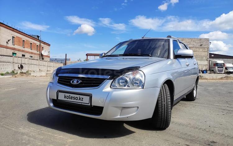 ВАЗ (Lada) 2171 (универсал) 2012 года за 1 600 000 тг. в Петропавловск