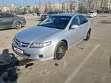 Honda Accord 2007 года за 4 300 000 тг. в Алматы