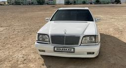 Mercedes-Benz S 500 1996 года за 5 000 000 тг. в Жанаозен
