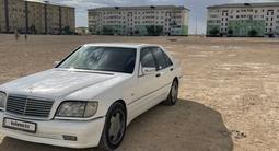 Mercedes-Benz S 500 1996 года за 5 000 000 тг. в Жанаозен – фото 2