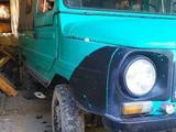 ЛуАЗ 969 1979 года за 550 000 тг. в Талдыкорган – фото 3