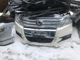 Honda steep wagons 2010 нускат в Алматы
