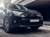Toyota RAV 4 2017 года за 10 800 000 тг. в Алматы