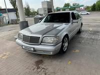 Mercedes-Benz S 500 1996 года за 2 820 000 тг. в Алматы