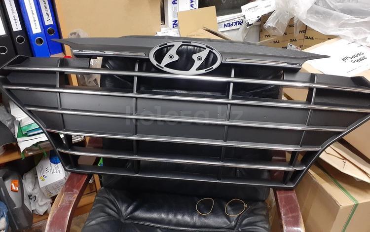 Решетка радиатора Hyundai Elantra 19-20 год за 45 000 тг. в Нур-Султан (Астана)