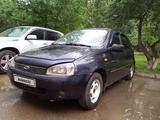ВАЗ (Lada) Kalina 1119 (хэтчбек) 2008 года за 850 000 тг. в Уральск – фото 3