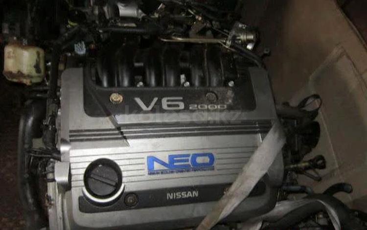 Двигатель VQ20 NEO за 90 000 тг. в Петропавловск