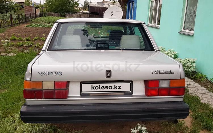 Volvo 740 1987 года за 450 000 тг. в Караганда