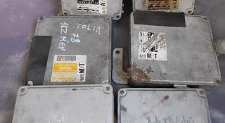 Компьютера за 1 000 тг. в Алматы