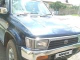 Toyota Hilux Surf 1995 года за 1 600 000 тг. в Караганда