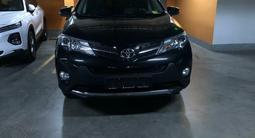Toyota RAV 4 2014 года за 10 000 000 тг. в Нур-Султан (Астана)