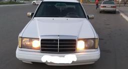 Mercedes-Benz E 260 1990 года за 750 000 тг. в Костанай