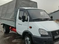 ГАЗ ГАЗель 2013 года за 4 700 000 тг. в Алматы