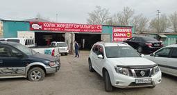 Заправка и ремонт автокондиционеров в Атырау