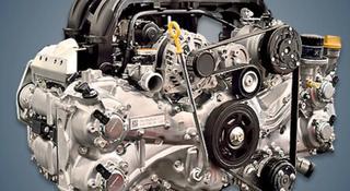 Привозной двигатель на Субару F20B за 650 000 тг. в Нур-Султан (Астана)