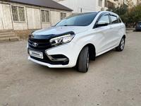 ВАЗ (Lada) XRAY 2017 года за 3 900 000 тг. в Уральск